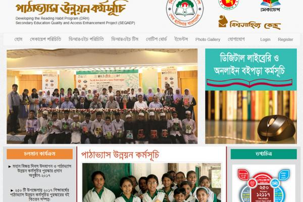 DRH SEQAEP Website