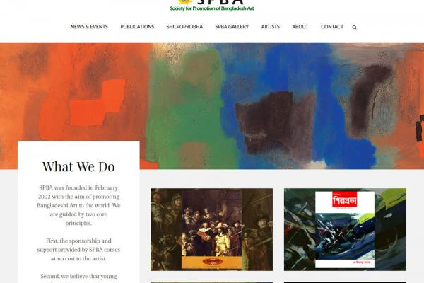 Society for Pormotion of Bangladesh Art (SPBA) Website